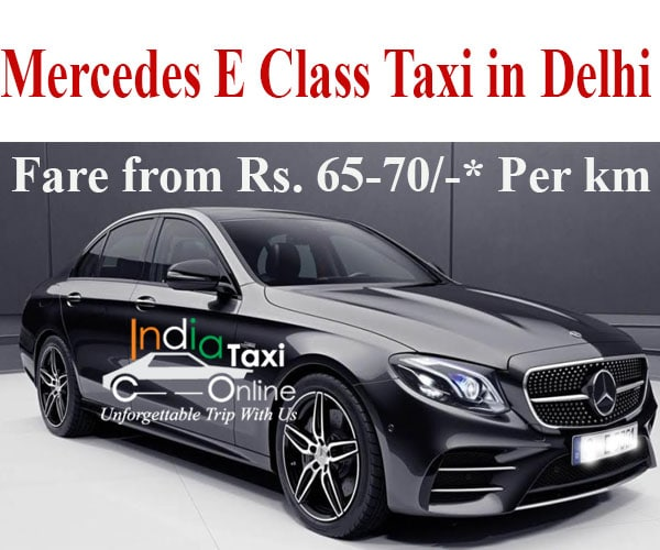 Mercedes E Class Class Rental in Delhi