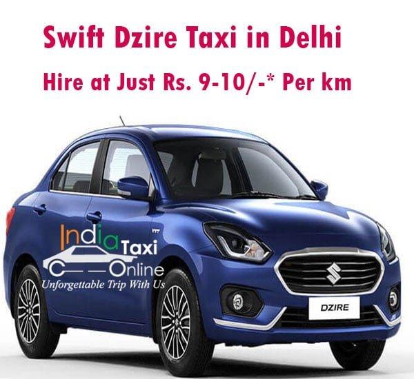 maruti-swift-dzire-car-hire-in-delhi
